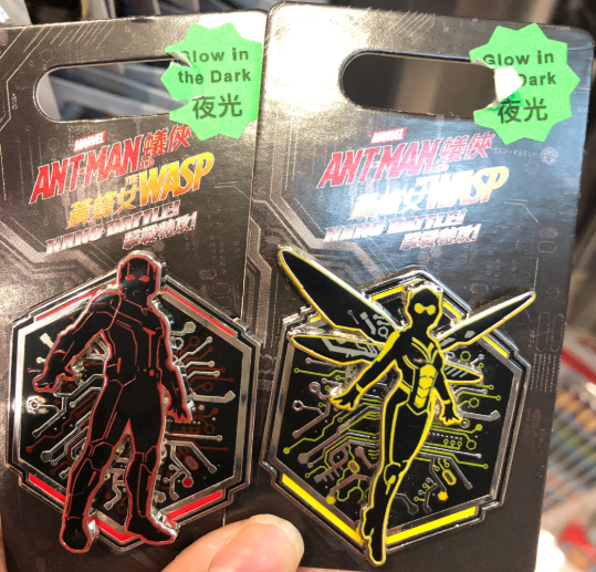 Ant-Man and the Wasp Nano Battle Glow in the Dark Pin