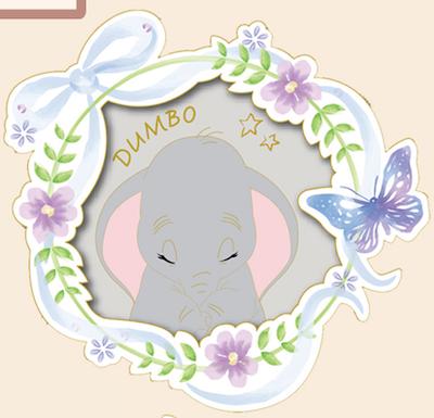 Baby Dumbo DEC Pin