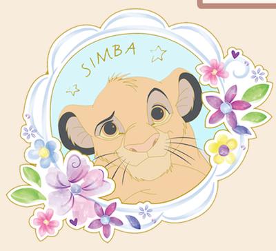 Baby Simba DEC Pin