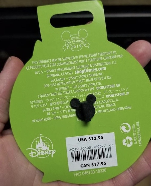 Earth Day 2019 Disney Store Pin - Back Card