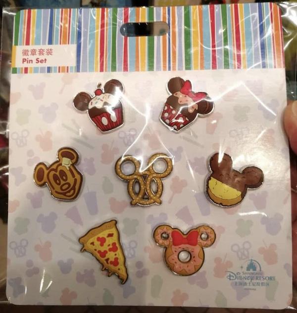 Food Themed Booster Pin Set - Shanghai Disneyland