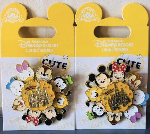 Shanghai Disney Resort Cute Pins - Disney Pins Blog