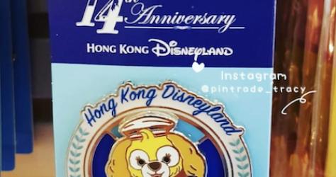 Hong Kong Disneyland 14th Anniversary Cookie Pin