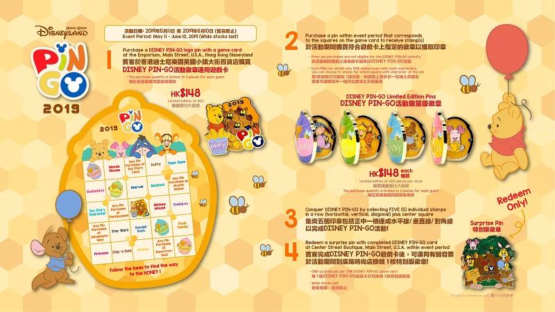 Hong Kong Disneyland 2019 PIN-GO