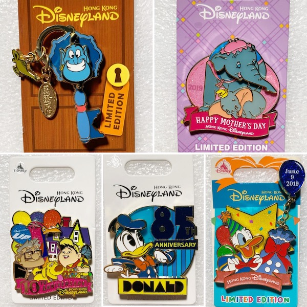 May 2019 HKDL Limited Edition Pin Releases