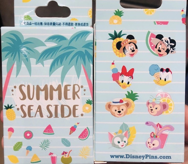 Summer Sea Side 2019 Mystery Pin Collection