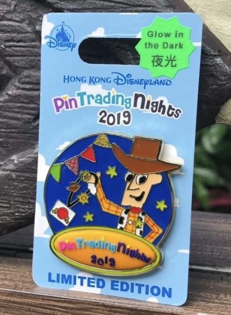 Pin Trading Night HKDL June 2019 Logo Pin