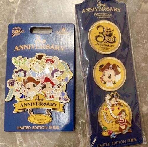 Shanghai Disney Resort 3rd Anniversary Pins