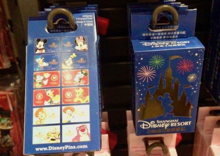 Shanghai Disney Resort Character Mystery Pin Collection