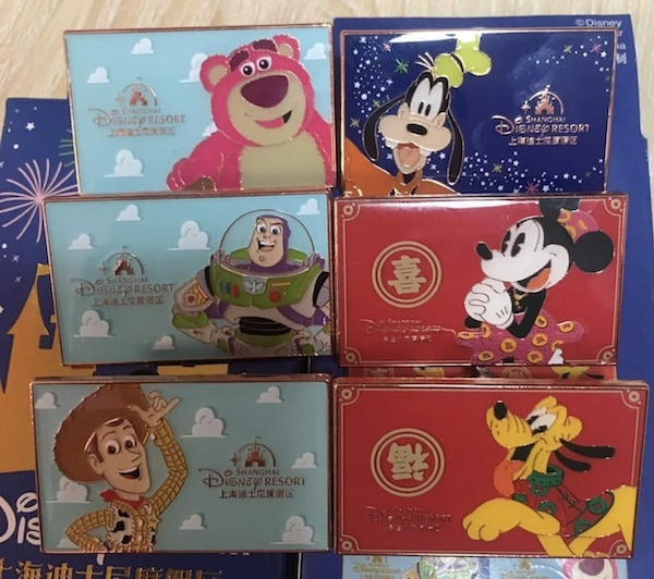 Shanghai Disney Resort Character Mystery Pins