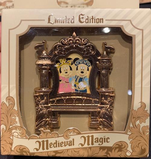 Throne Medieval Magic Pin