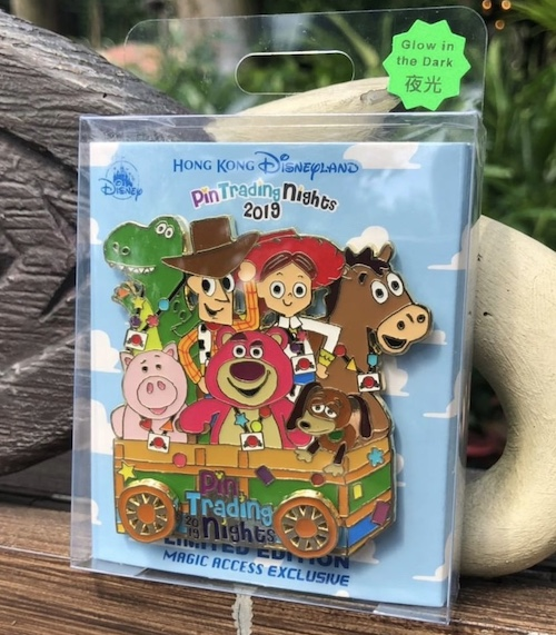 Toy Story Magic Access Exclusive HKDL June 2019 PTN Pin