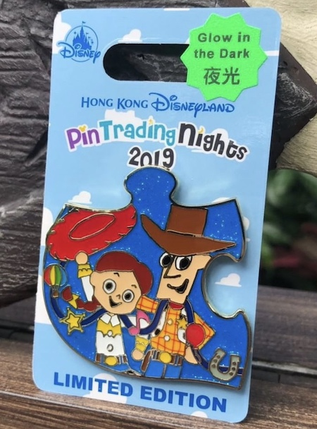 Toy Story Puzzle Series HKDL June 2019 Pin