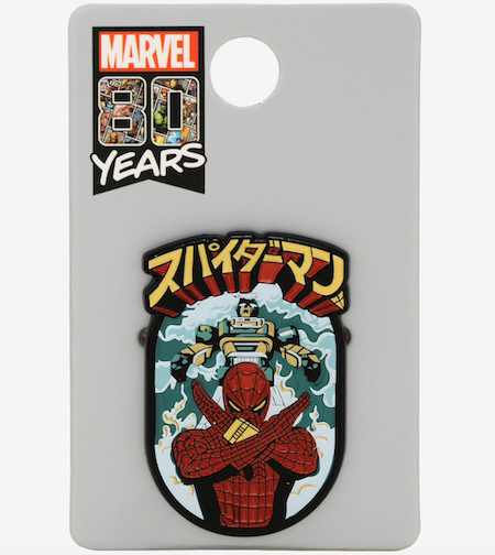 Spider-Man Leopardon Japanese BoxLunch Disney Pin