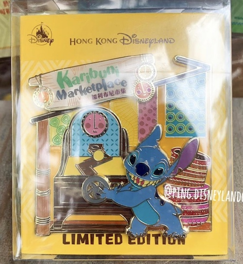Stitch LE 300 Jumbo Pin – Karibuni Marketplace