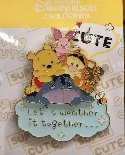 Let's weather it together - Shanghai Disney Cute Pin