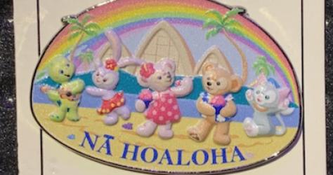 Na Hoaloha Disney Pin