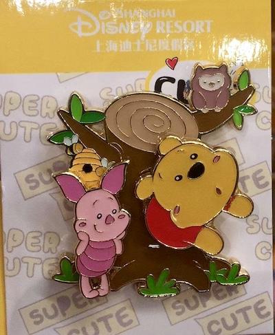 Winnie the Pooh Shanghai Disney Resort Cute Pins - Disney