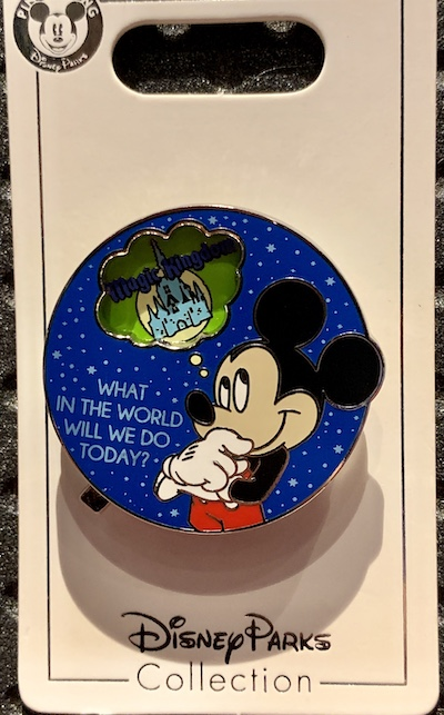 What in the World Disney Pin