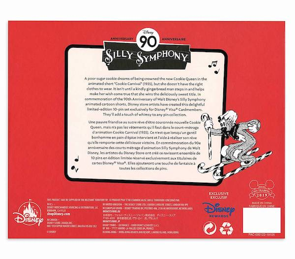 Back of Silly Symphony 90th Anniversary Disney Visa Cardmember Pin Set