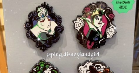 Disney Villains 2019 HKDL Pin Set