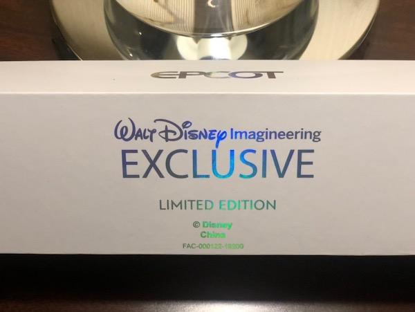 Epcot Pavilion Symbols WDI Exclusive