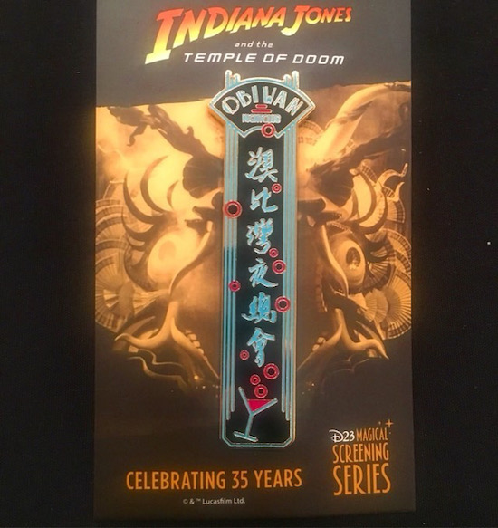 Indiana Jones Magical Screening Disney D23 Pin