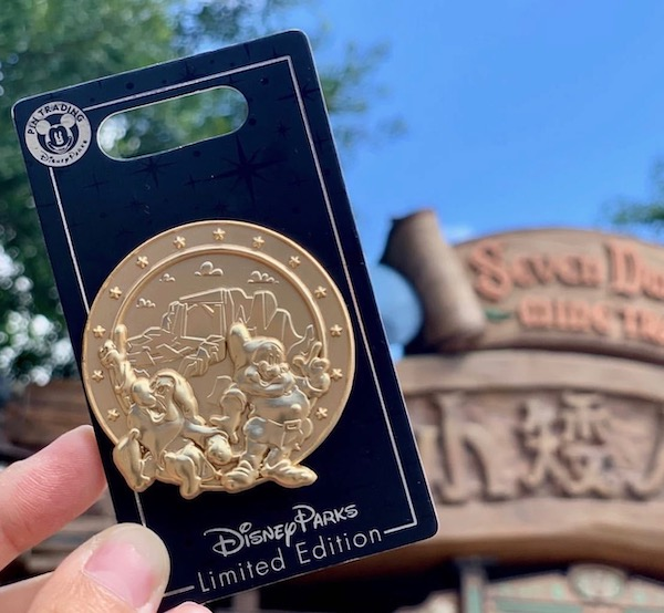 Seven Dwarfs Mine Train Shanghai Disneyland Pin