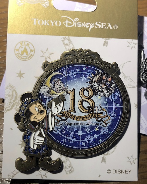 Tokyo DisneySea 18th Anniversary Pin