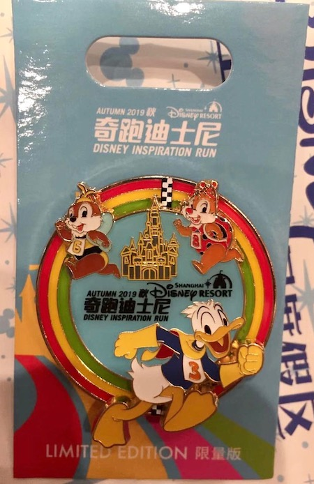 Autumn 2019 Inspiration Run Disney Pin
