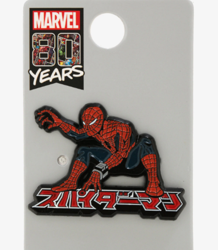 Spider-Man 80s Japanese BoxLunch Marvel Pin