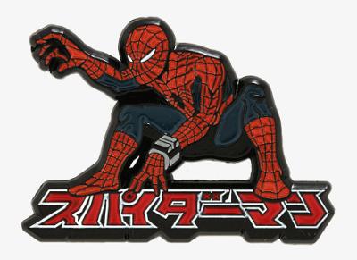 Spider-Man 80s Japanese Pin