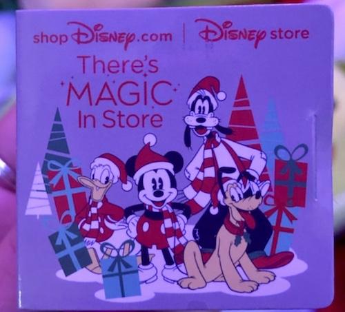 Disney Visa Cardmember Holiday 2019 Event