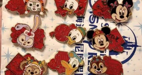 Chinese New Year 2020 Shanghai Disneyland Pin Set