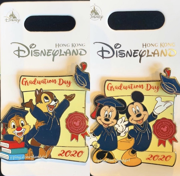 Graduation Day 2020 Hong Kong Disneyland Pins