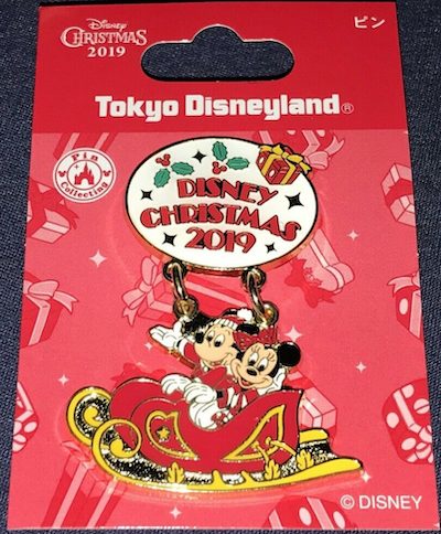 Tokyo Disneyland Christmas 2019 Pin