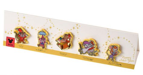Year of the Mouse Disney Store Japan Pin Set
