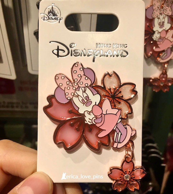 Cherry Blossom Minnie Mouse 2020 Pin