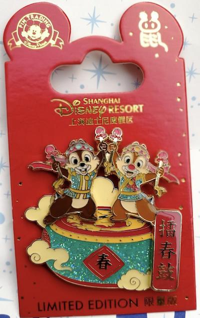 Chip n Dale Chinese New Year 2020 Shanghai Disney Pin