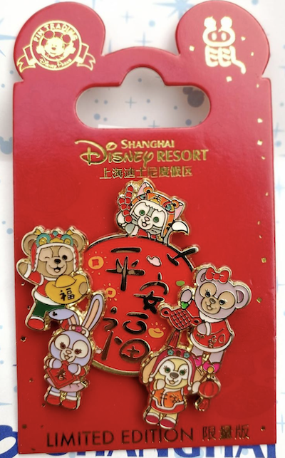 Duffy Bear and Friends Chinese New Year 2020 Shanghai Disney Pin