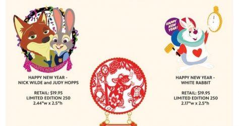 Happy New Year 2020 WDI Pin Release