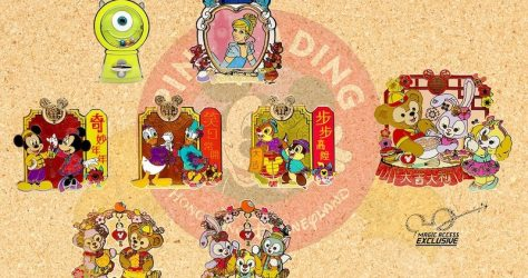 January 2020 HKDL Limited Edition Pin Releases