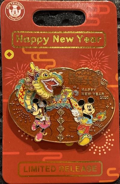 Lunar New Year 2020 Disney Pin