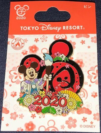 Mickey Mouse 2020 Tokyo Disney Resort Pin