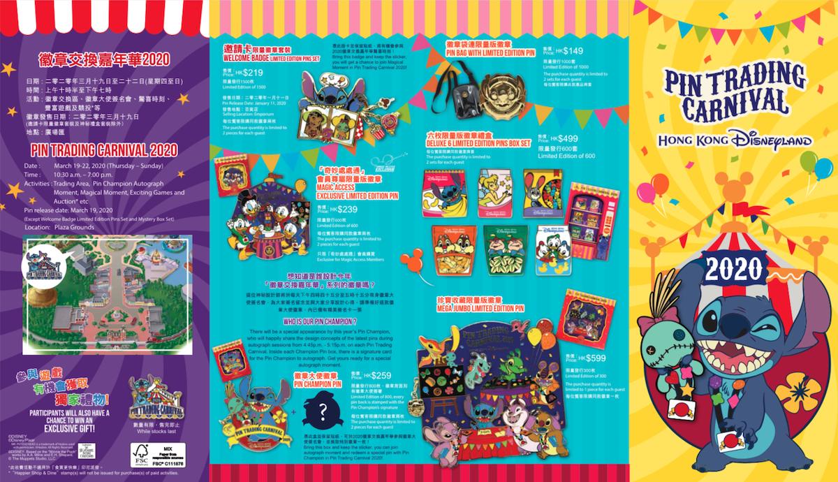 Pin Trading Carnival 2020 Disney Pins