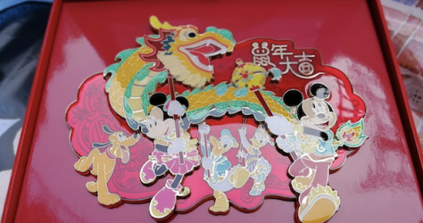 Super Jumbo Chinese New Year 2020 Shanghai Disney Pin