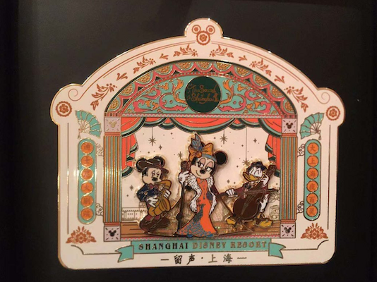 The Sound Shanghai Disney Resort Pin Series