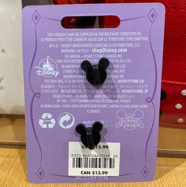Back of Lady and the Tramp 65th Anniversary shopDisney Pin