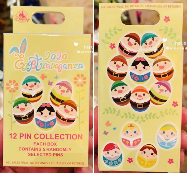 Mystery Pin Collection - HKDL 2020 Eggstravaganza