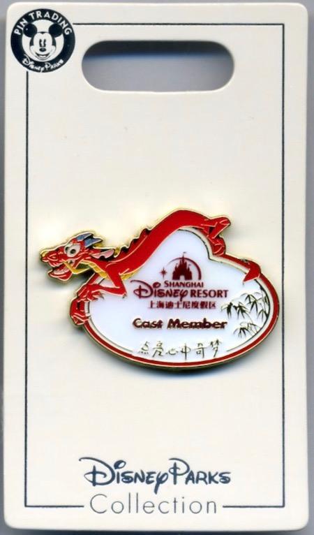 Mushu Shanghai Disney Resort Cast Member Name Tag Pin